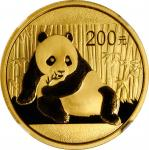2015年熊猫纪念金币1/2盎司 NGC MS 69 CHINA. 200 Yuan, 2015. Panda Series
