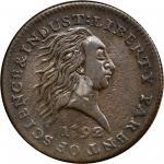 1792中心银美分 PCGS SP 45