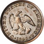 1836年2美分 PCGS Proof 63