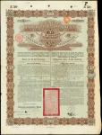 1896 5% Gold Loan,?25 and ?50 bond, issued by Deutsch-Asiatische Bank, number 13486 and 26814,large