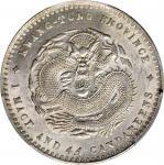 广东省造光绪元宝一钱四分四釐银币。 CHINA. Kwangtung. 1 Mace 4.4 Candareens (20 Cents), ND (1890-1908). PCGS MS-63+.