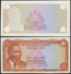 Central Bank of Kenya, progressive proofs for 5 shillings (2), ND (1974-77), first without overprint