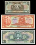 Banque Nationale de la Republique D Haiti.  Lot of 1960s-1970s issues -- 1 ,2, 5, 10, 25 and 50 Gour