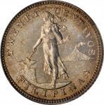 1904年20分。费城铸币厂。PHILIPPINES. 20 Centavos, 1904. Philadelphia Mint. PCGS MS-64.