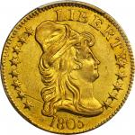 1805 Capped Bust Right Half Eagle. BD-1. Rarity-3+. AU-55 (PCGS).
