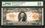 Fr. 1187. 1922 $20 Gold Certificate. PMG About Uncirculated 55.
