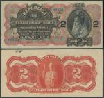 Republica Dos Estados Unidos Do Brazil, 2 Mil Reis, ND (1918), serial number 11A/24A/60551, black on