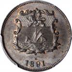 1891-H年洋元半分 BRITISH NORTH BORNEO. 1/2 Cent, 1891-H. Heaton Mint. PCGS MS-64 BN Gold Shield.