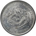 北洋造光绪24年壹圆 PCGS MS 63 CHIHLI: Kuang Hsu, 1875-1908, AR dollar