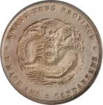 CHINA. Kwangtung. 7 Mace 2 Candareens (Dollar), ND (1909-11). PCGS Genuine--Cleaning, AU Details Sec