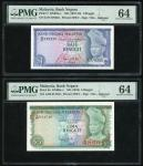 Malaysia, group of 3 notes, 1, 5 and 10 ringgits, 2nd series, signed by Ismail Mohd Ali, serial numb