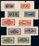民国二年黄帝像中国银行兑换券壹圆、伍圆、贰拾圆、伍拾圆、壹佰圆正、反单面印刷试模样票各一枚