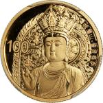 People s Republic of China, Chinese Sacred Buddhist Mountains, Mount Emei, 2014, gold proof 100 Yuan