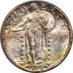 1928-S Standing Liberty Quarter. MS-67+ FH (PCGS). CAC.