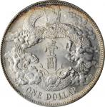 宣统三年大清银币壹圆普通 ANACS MS 63 CHINA. Dollar, Year 3 (1911)