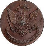 RUSSIA. 5 Kopeks, 1765-CM. Sestoretsk Mint. Catherine II (the Great). NGC AU-55 Brown.