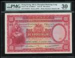 1952年滙丰银行100元,编号F247876,PMG30有墨水渍,战后的重要年份