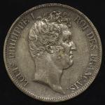 FRANCE Louis Philipe ルイ・フィリップ(1830~48) 5Francs 1831W スクラッチあり -EF