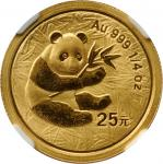 CHINA. 25 Yuan, 2000. Panda Series. NGC MS-70.