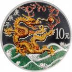 2000年熊猫纪念银币1盎司 完未流通