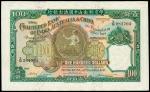 1947年印度新金山中国渣打银行一佰圆,轻压,EF
