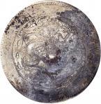 新疆饷银五钱银币。 (t) CHINA. Sinkiang. 5 Mace (Miscals), ND (1910). PCGS Genuine--Excessive Corrosion, EF De