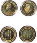 1981年上海造币厂鲁迅诞辰一百周年纪念章一套两枚,带原盒,近未使用品