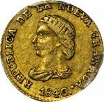 COLOMBIA. 1846/2-RS Peso. Bogotá mint. Restrepo 200.13. AU-50 (PCGS).