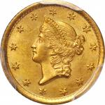 1852-O Gold Dollar. Winter-1, the only known dies. MS-63 (PCGS).