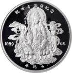 1989年观音菩萨纪念银章5盎司 NGC PF 68 CHINA. 5 Ounce Silver Medal, 1989. Guanyin, Goddess of Mercy