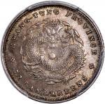 广东省造光绪元宝七分二厘等一组2枚 PCGS Kwangtung Province, a pair of silver 10 cents and 20 cents, 1890-08
