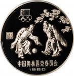 1980年中国奥林匹克委员会纪念银币30克全套4枚 PCGS Proof 68