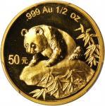 1999年熊猫纪念金币1/2盎司 PCGS MS 69