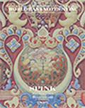 SPINK2021年1月伦敦-世界纸钞