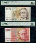 Bank of Israel, 100 new sheqalim, 200 new sheqalim, 1994-1995, serial numbers 11923162233, 211057235