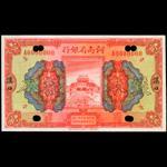 CHINA--PROVINCIAL BANKS. Provincial Bank of Honan. $1, 15.7.1923. P-S1688s.