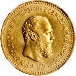 RUSSIA. 5 Rubles, 1889-(AT). St. Petersburg Mint. Alexander III. NGC MS-63.