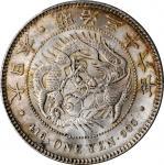 日本明治三十六年一圆银币。大坂造币厂。 JAPAN. Yen, Year 36 (1903). Osaka Mint. Mutsuhito (Meiji). PCGS MS-64+.