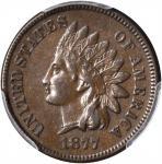 1877 Indian Cent. AU-53 (PCGS).