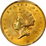 1855 Gold Dollar. Type II. MS-66 (PCGS).