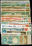 泰国。混合纸币一组。不同银行,面值,年份。