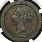 GREAT BRITAIN Victoria ヴィクトリア(1837~1901) Pattern 5Cents 1846 NGC-PF62BN Proof AU~UNC