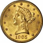 1905-S Liberty Head Eagle. MS-62+ (PCGS). CAC.