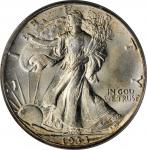1933-S Walking Liberty Half Dollar. MS-64 (PCGS). CAC. OGH.