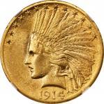 1914-S Indian Eagle. AU-58 (NGC).