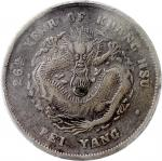 北洋造光绪26年七钱二分 PCGS VF 25 Chihli Province, silver dollar, 1900