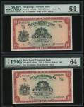 1959年渣打银行「红锁匙」10元连号3枚,编号T/G 4665008-010,均PMG 64