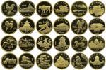 1981至92年第一轮中国十二生肖金币大全,带证书,均UNC,少见,新中国钱币 (1949后)