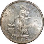 U.S. Philippines, silver peso, 1903-S, PCGS AU58, #40909879.