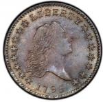 1795 Flowing Hair Half Dollar. Two Leaves. Overton-117. Rarity-4. MS-65 (PCGS).PCGS Population: 2, n